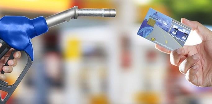 جزئیات سهمیهبندی بنزین