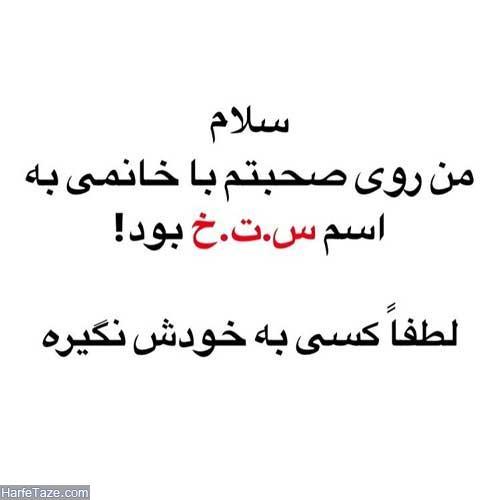 محسن افشانی