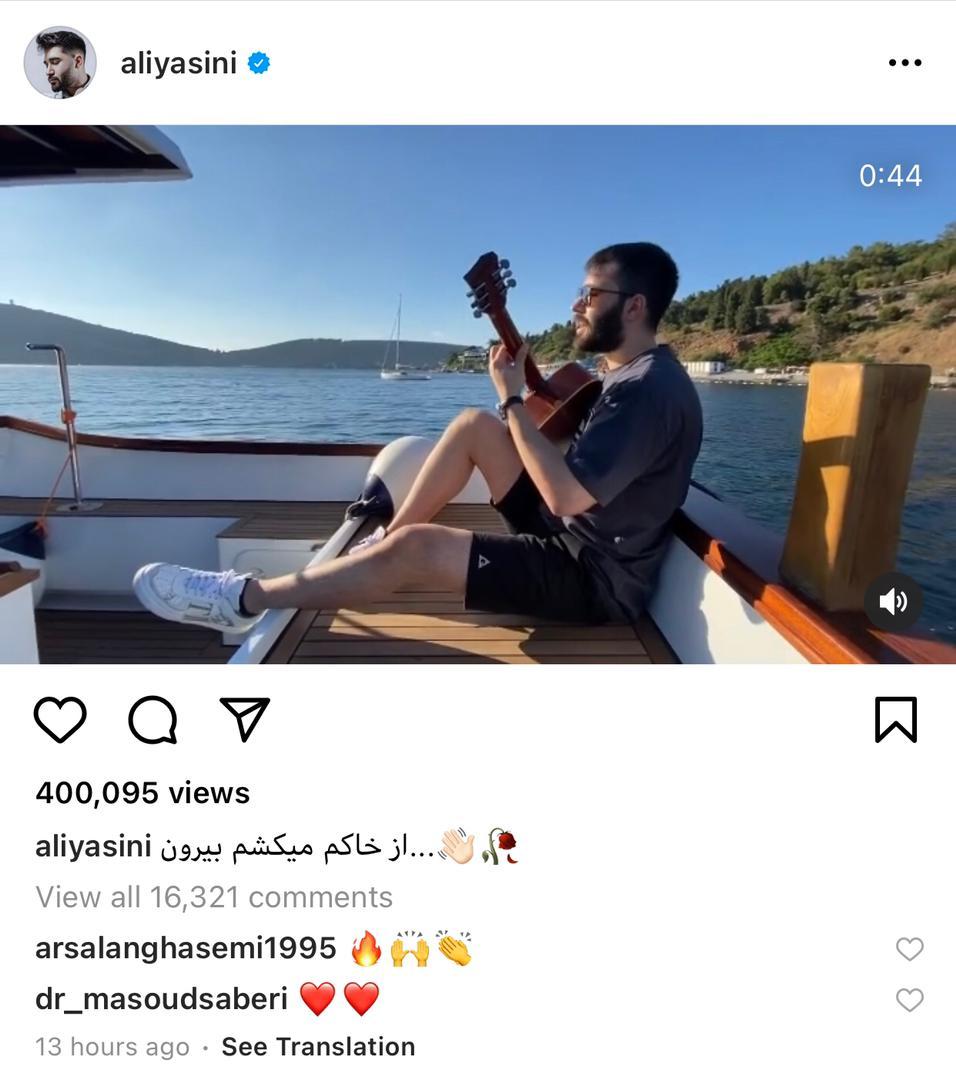 علی+یاسینی (1)