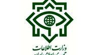 توضیحات وزارت اطلاعات درباره تذکر یک نماینده مجلس