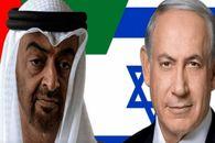 تهدید امارات علیه حماس