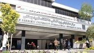 بازداشت سه دانشجوی دانشگاه شهید بهشتی در اغتشاشات