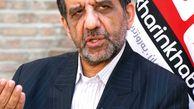 واکنش ضرغامی به انتخاب رئیس جدید صداوسیما