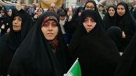 خانواده مسیح علی نژاد در راهپیمایی 22 بهمن