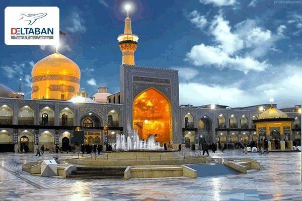 سفر به مشهد با آژانس مسافرتی دلتابان