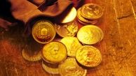 قیمت انواع سکه طلا در اولین شنبه مرداد (۱۴۰۰/۰۵/۰۲)
