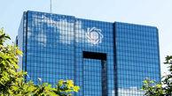 عسگراولادی بیش از 16 میلیون یورو ارز را برنگردانده است؟