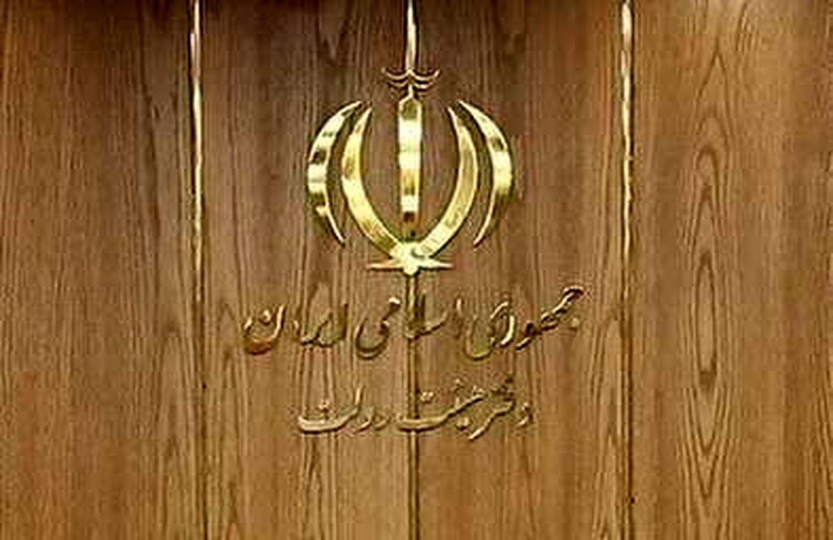 رئیس و نایب رئیس کمیسیون اقتصاد دولت تعیین شدند