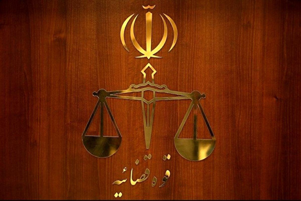 واکنش دادسرای تهران به انتقادهای نامزدهای ریاست جمهوری