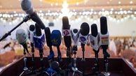 وعده طالبان برای پیگیری حادثه خبرنگاران
