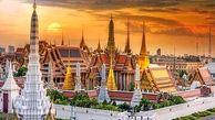 شهرهای توریستی تایلند  در تور تایلند