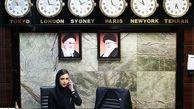 عادی شدن پروازها در فرودگاه امام خمینی(ره)