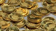 آخرین قیمت انواع سکه در بازار (۹۹/۱۰/۲۱)
