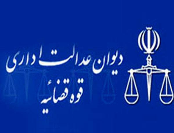 طرح ترافیک تهران، همچنان مطرح در دیوان عدالت اداری