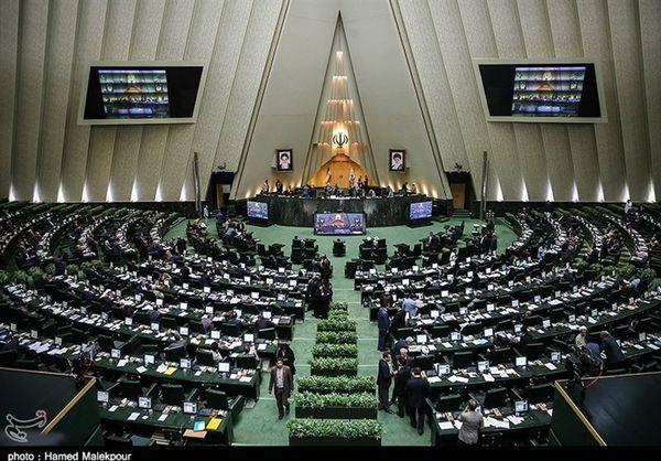 مخالفت مجلس با افزایش سن بازنشستگی