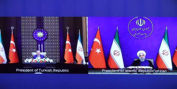 بیانیه مشترک روحانی و اردوغان