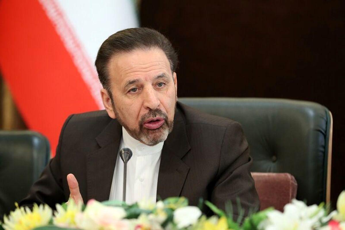 واعظی: ملت ایران تحریم ها را به بی کفایتی امریکا تبدیل خواهد کر