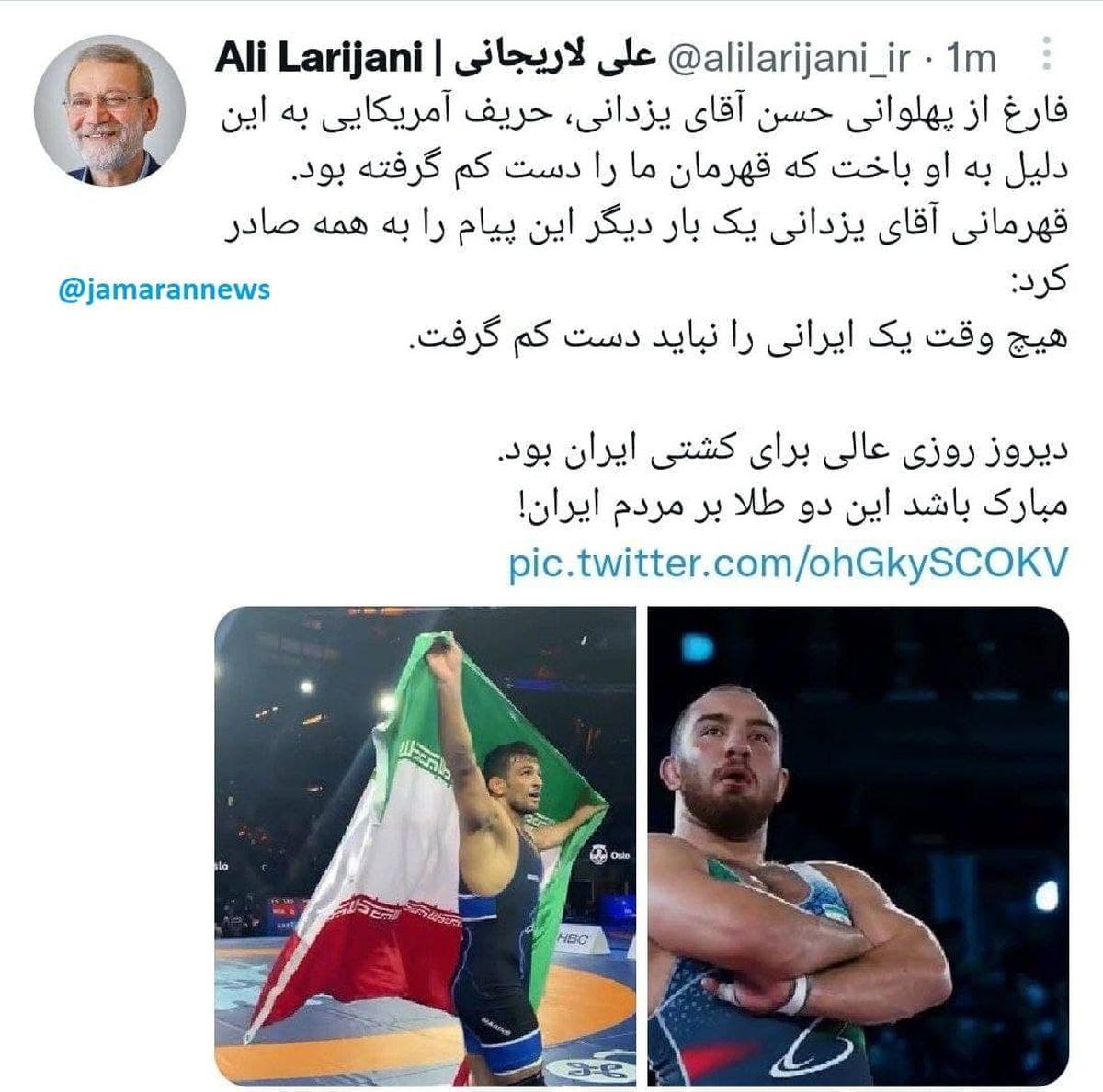 پیام جالب علی لاریجانی در مورد شکست یک آمریکایی