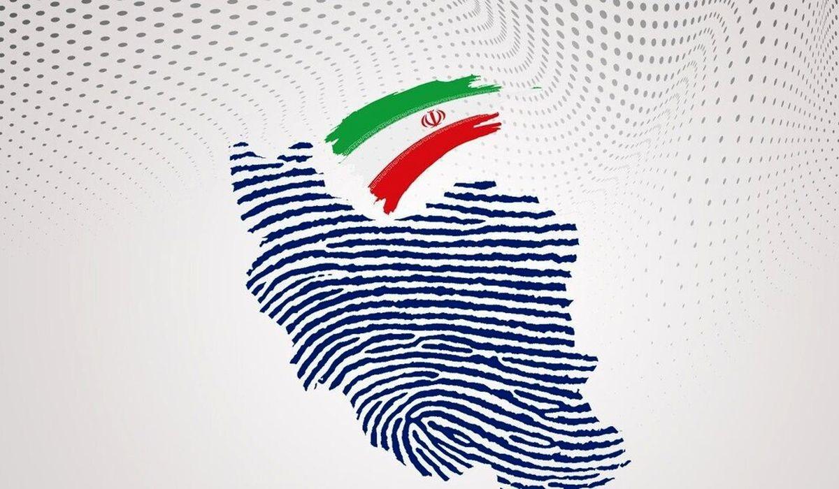 تحلیل «وطن امروز» درباره انتخابات ۱۴۰۰