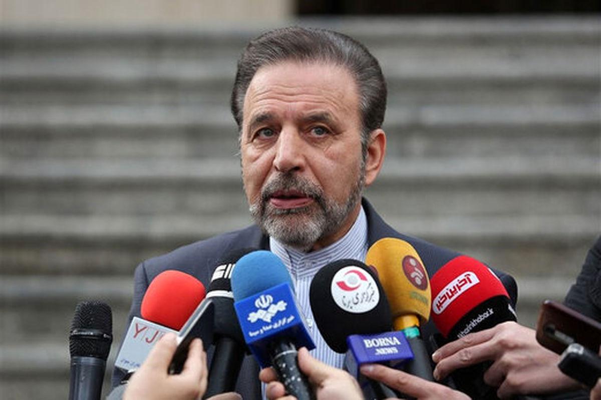 واعظی: اراده دولت انتقال آرام قدرت به رئیسجمهور منتخب است