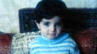 استمداد پلیس البرز برای یافتن پرنیا سه ساله