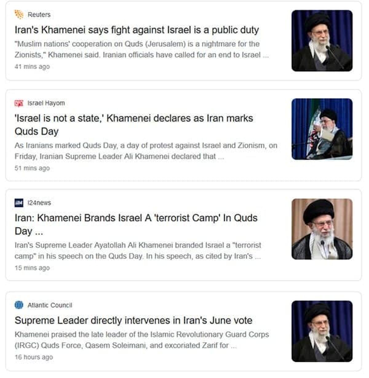 بازتاب سخنرانی رهبر انقلاب در رسانه های غربی