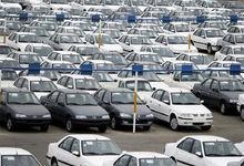قیمت خودرو شفاف می شود؛ از بورس ماشین بخرید
