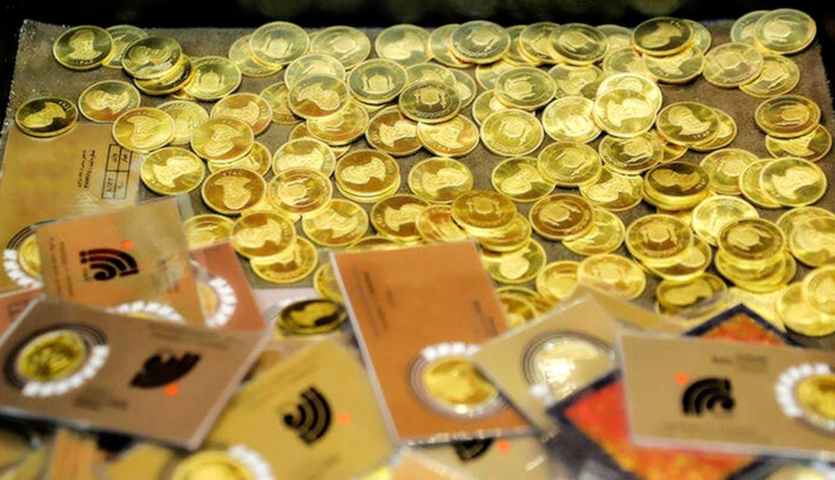 قیمت سکه و طلا امروز چهارم اسفند 99 / سکه امروز سقوط کرد + جدول قیمت ها