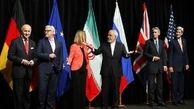 خروج ناگهانی از برجام ؛ آیا ایران یک شوک بزرگ به دنیا وارد خواهد کرد؟
