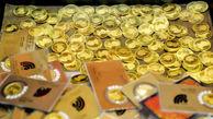 آخرین قیمت انواع سکه در بازار (۹۹/۱۰/۲۷)