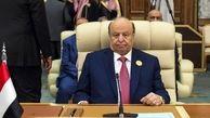 تاریخ مصرف منصور هادی برای عربستان تمام شد