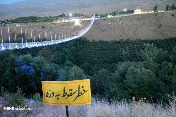 تصاویر | طولانیترین پل معلق خاورمیانه در مشکین شهر