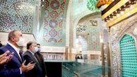 نخست وزیر عراق به زیارت امام رضا (علیهالسلام) رفت