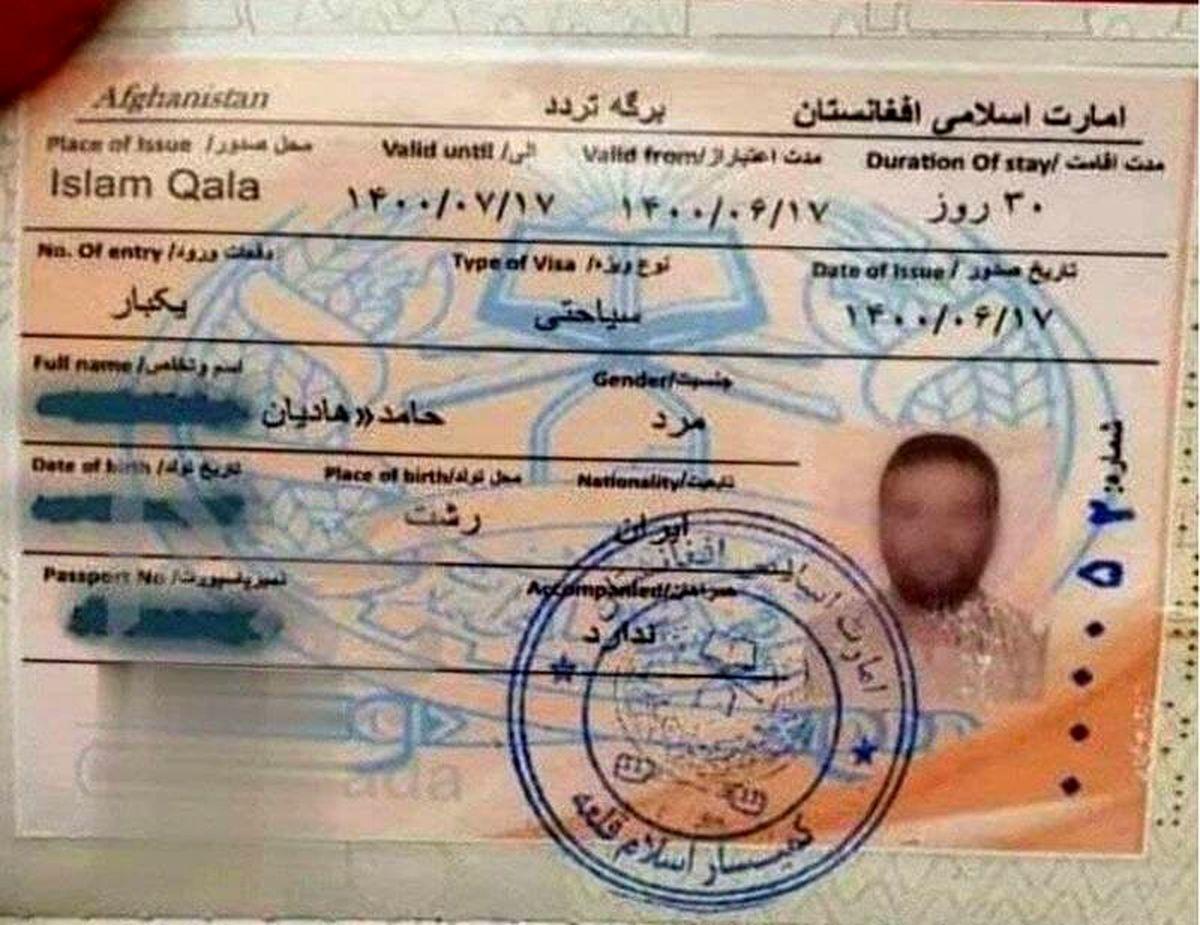 اولین ویزای طالبان برای یک ایرانی