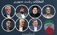 ساعت مناظرههای انتخاباتی مشخص شد