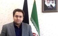 داماد رئیس جمهور عضو هیات علمی شد