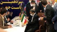 چه کسی به احمدی نژاد خبر رد صلاحیتش را داد؟