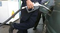 روایت تازه درباره ماجرای افزایش قیمت بنزین در آبان 98