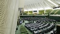 کمیسیونهای نمایندگان میان دورهای مجلس مشخص شد