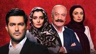 دانلود اولین قسمت سریال دل با بازی ساره بیات،حامد بهداد و سعید راد