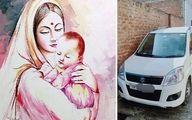 فروختن نوزاد برای خرید خودرو!
