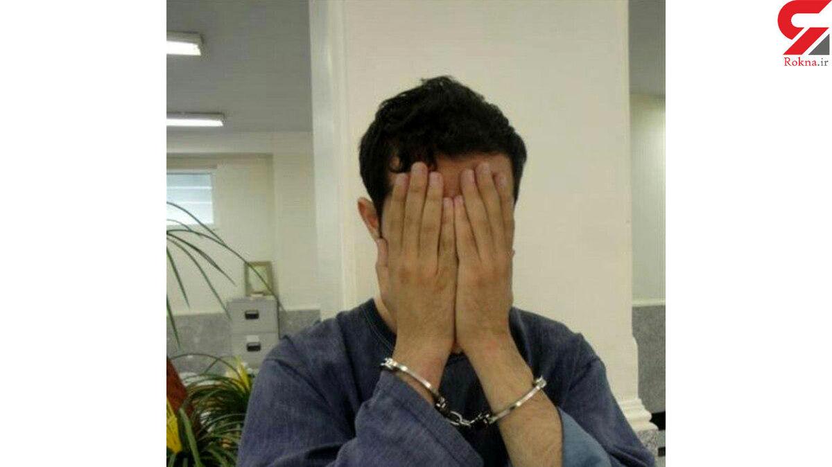 شیطان کردستان زنان را به مردان پیشنهاد می داد! +جزئیات هشدار آمیز