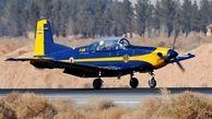 هواپیماهای جدید تی 90 تحویل نیروی هوایی شد+عکس