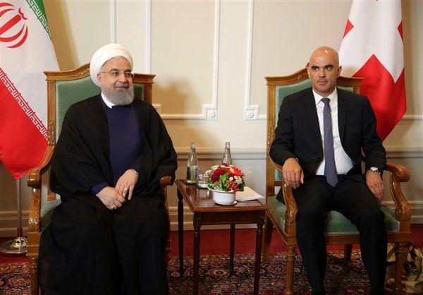 مذاکرات خصوصی روسای جمهوری ایران و سوئیس/ تاکید بر توسعه همه جانبه روابط تهران – برن