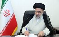 رئیسی اصلاحیههای قانون بودجه سال ۱۴۰۰ را برای اجرا ابلاغ کرد