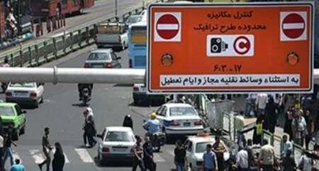 نحوه اجرای طرح ترافیک جدید پایتخت