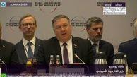 توطئه مشترک علیه تهران ؛ در ورشو چه خبر است؟