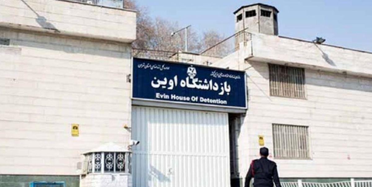 گزارش کمیسیون اصل 90 در مورد زندان اوین و فرزند هاشمی