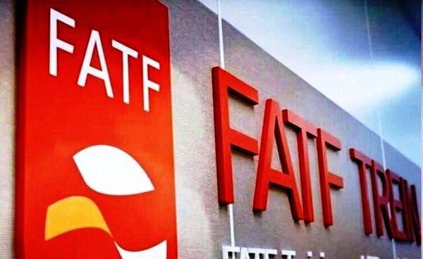 آخرین نظر مجمع تشخیص مصلحت درباره پذیرش شروط FATF