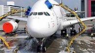 تا حالا نحوه شستن هواپیما را دیده اید؟+ عکس